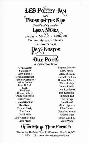 LES Poetry Jam